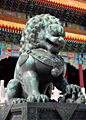 Forbidden City - photo travels - statue of lion