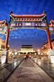 images - Beijing