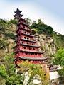 Shibao Zhai Pagoda in Chongqing - pictures