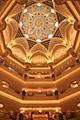 Emirates Palace -  interior - photo