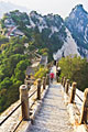 pictures - Mount Hua Shan