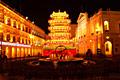 Macau - photography - Senate Square