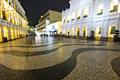 Macau - photo stock - Senate Square
