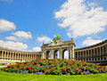 Brussels - photo stock - Triumphal Arch in Cinquantennaire Park