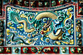 Images - Wall of the Chinese temple at Bang Pa-In Royal Palace in Thailand