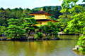 Kyoto - photo gallery - Temple of the Golden Pavilion