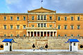 Greek Parliament building at Syntagma Square - Athens - travel