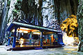 Batu Caves - photo stock