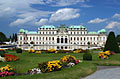 Belvedere in Vienna - photo stock