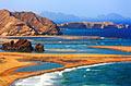 Oman - Landschaften - Bilderarchiv