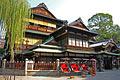 Matsuyama - photos - hot spring Dogo Onsen
