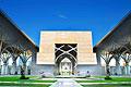 Sultan Mizan Zainal Abidin Mosque - images - Putrajaya