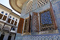 Topkapi Palace in Istanbul - picture