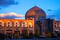 Sheikh Lotfollah Moské - bilder