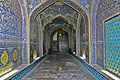 Photos - Sheikh Lotfollah Mosque in Iran