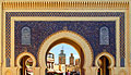 Images - Fes - Bab Bou Jeloud - The Blue Gate - Morocco