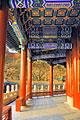 Holiday pictures - Summer Palace in Beijing - Yiheyuan