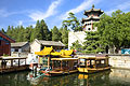 Summer Palace in Beijing - Yiheyuan - picture