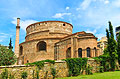 Thessaloniki - photo travels - Rotunda, Church of Agios Georgios