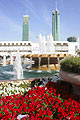 Manama - the capital of Bahrain - photo travels
