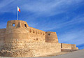 Arad Fort in Bahrain - photos