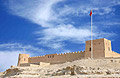 Riffa Fort - Bahrain - photos