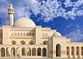 Photos - Al Fateh Grand Mosque - Bahrain, Manama