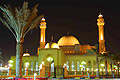 Store moskéen Al Fateh - Manama, Bahrain - fotoreiser