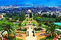 De Bahá'í Tuinen in Haifa - foto's