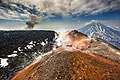 Avachinsky - active stratovolcano on the Kamchatka Peninsula in the far east of Russia - holiday pictures