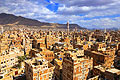 Sana'a - the capital of Yemen - photos
