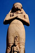 Pinedjem I , High Priest of Amun at Thebes- Karnak