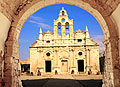 Arkadi Monastery on the island of Crete - photos