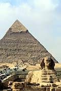 Giza - photo gallery
