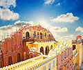Hawa Mahal - Palace of Winds - journey to Jaipur