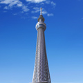 Tokyo Skytree  - pictures