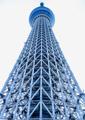 Tokyo Skytree - fotoviagens
