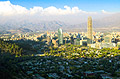 The Financial District in Santiago de Chile - the capital of Chile  - pictures