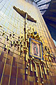Image of Our Lady of Guadalupe in the New Basilica - holiday pictures