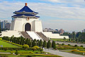 Chiang Kai-shek Memorial Hall in Taipei in the capital of the Republic of China (Taiwan)  - pictures