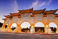 Taipei Liberty Plaza Gateway at Chian Kai Shek Cultural Center - photo travels