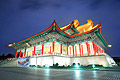 National Concert Hall in Taipei  (the capital of the Republic of China - Taiwan) - holiday pictures