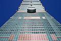 Taipei 101 - the capital of the Republic of China (Taiwan) - photo stock - Taipei Financial Center