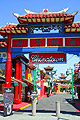 Chinatown in Los Angeles - photos