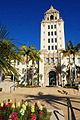 City Hall in  Beverly Hills - photo travels