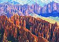 Landscapes of Potosi - photos