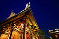 Dalongdong Baoan Temple in Taipei, the capital of the Republic of China (Taiwan) - images
