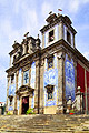Church of Santo Ildefonso in Porto - holiday pictures