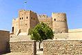 Bithnah Fort in Fujairah - photos