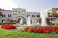 Photos - Manama - the capital of Bahrain